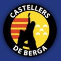 castellers-Berga-casa-rural-cultura